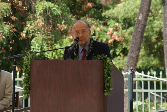 Senator Inouye speaks at the dedication of a new building at the Asia Pacific Center for Security Studies
