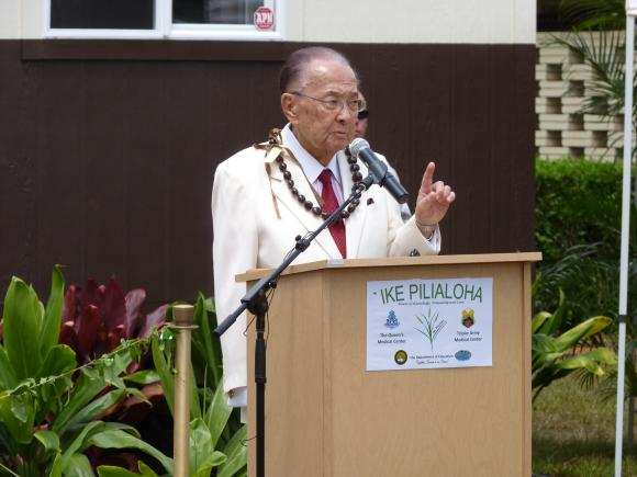 Senator Inouye speaks at the dedication of a wounded warrior clinic in Wahiawa