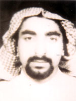 This is a photograph of AHMAD IBRAHIM AL-MUGHASSIL