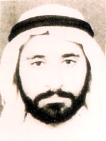 This is a photograph of IBRAHIM SALIH MOHAMMED AL-YACOUB